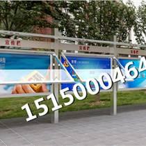云南幼儿园不锈钢宣传栏定制,卡通挂墙宣传栏生产厂家