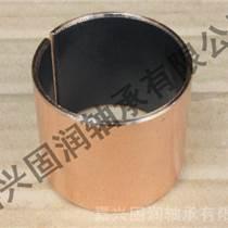 11銅基PTFE特氟龍復合自潤滑軸承導熱快耐腐蝕