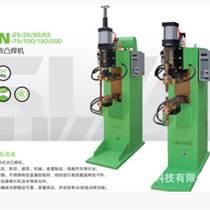 气动式点焊机 DN-25Q/35Q/50Q/63Q 高精密气动点焊机 全铜款 举报