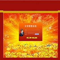 河南郑州直销系统软件开发制作秒速赛车 百事隆直销系统软件开发制作秒速赛车