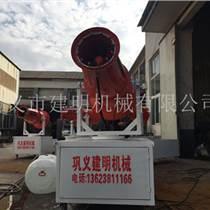 建明雾炮机设备/厂家/价格13623811166