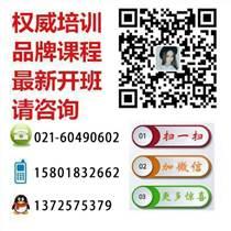 上海Pro/E培训介绍 徐汇CAD机械制图培训 高端品牌