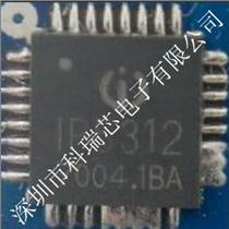 英集芯高壓輸出同步轉換器IP5312 科瑞芯電子熱銷