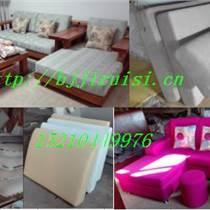 北京海綿墊沙發套定做中心|實木沙發沙發墊沙發套定做、高密度海綿墊定做廠家