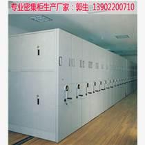 廣州檔案柜咨詢,密集柜最新價格供應-柜都鋼柜廠