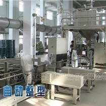 25Kg-50Kg全自動包裝生產線