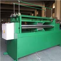 沖壓整平機 沖壓薄板整平機 金屬板材校平機矯正機