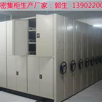 廣州市柜都密集柜銷售有限公司