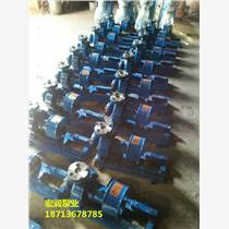 滄州風冷式離心泵-RY25-25-160型導熱油泵