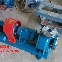 宏润牌热油泵-型号RY50-32-160型导热油泵