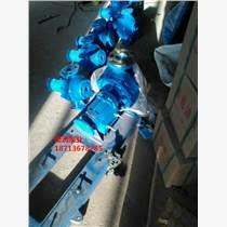 流量16立方热油泵-RY50-32-200A型离心式导热油泵