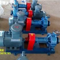 防爆整機RY65-40-200型導熱油泵-4臺發貨合肥