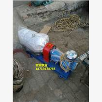 全國統一尺寸|國標制造RY65-50-160型導熱油泵