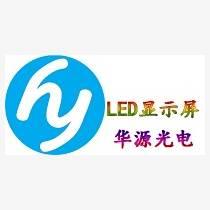 长葛全彩led电子屏公司