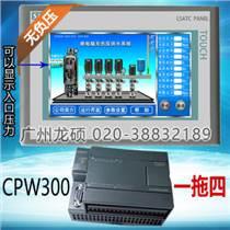 三井電子CPW300型觸摸屏供水控制器 水泵控制器 供水設備 智能化微電腦供水系統