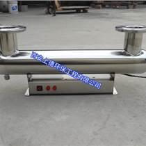 重慶飲用水紫外線消毒器廠家|飲用水紫外線消毒器批發
