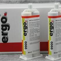 德國進口ergo9900結構膠水耐高溫強力膠金屬塑料膠手機屏幕膠水