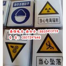 【易佰】電力防護用品廠家 優質絕緣圍欄拉線護套線路標