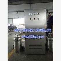 上德西安微電解水處理機