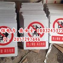 供應安全警示牌 安全標志牌 鋁質反光標志牌【廠家直銷】