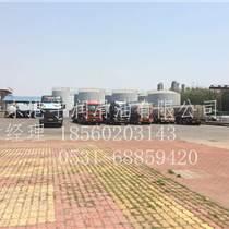 大型變壓器油石臘基生產商
