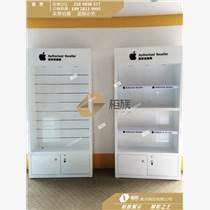 苹果手机厂家配件柜 厂家生产苹果手机展示柜