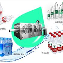 瓶裝礦泉水生產設備,完美品質在高臻