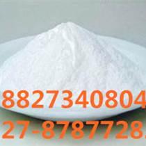原料藥鹽酸伊伐布雷定中間體的含量以及用途