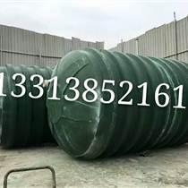 漳州整體玻璃鋼化糞池,環保玻璃鋼隔油池