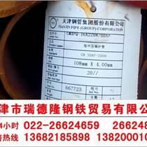 20低中壓鍋爐管GB鍋爐管