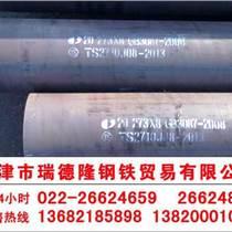20低中壓鍋爐管,GB3087低中壓鍋爐管