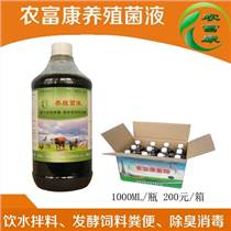 豬喝的預防拉稀保健的復合益生菌液在哪買的