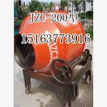 JZC200型攪拌機廠家