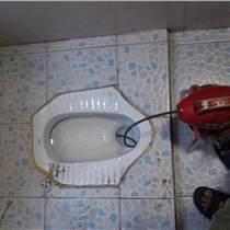 广州越秀区低价专业疏通马桶13533292585