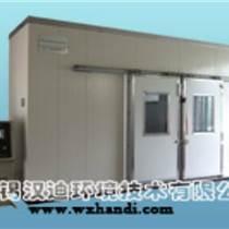 三综合试验箱商家|三综合试验箱|无锡汉迪环境技术(多图)