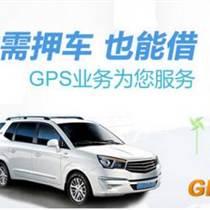 广州不押车汽车贷款 押证不押车贷款