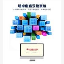 群控系统 明卓信息科技 微信群控系统多少钱