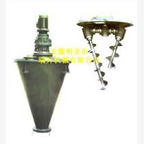 安徽宿州 錐形混合機 價格低廉 廠家直銷