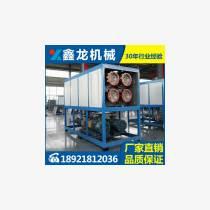 鑫龍安全非標保證保量定制電加熱油爐  導熱油加熱器 電鍋爐