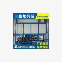 江蘇鑫龍定制工業鍋爐 電熱導熱油爐  電導熱油鍋爐 節能減排