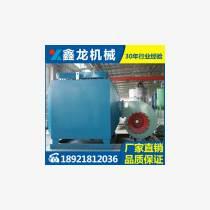 風道空氣加熱器 優質推薦  防爆風道式加熱器 風道加熱器