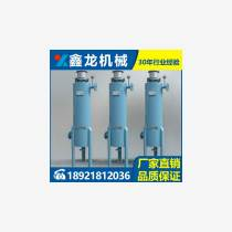 廠家直銷 氣體加熱器 液體加熱器 流體加熱器 熱效率高達95%
