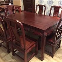 雍王府紅木家具 東方雅韻西餐桌 緬甸花梨木 品牌直銷