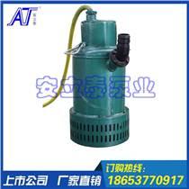 304不銹鋼礦用型隔爆潛水排污排沙電泵廠家直銷