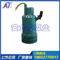 316L不銹鋼潛污泵價格大流量礦用防爆潛水泵