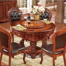 圓形紅木餐桌麻將機店