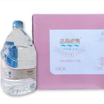 高端水巴马矿泉水巴马长寿水加盟_巴马水品牌加盟