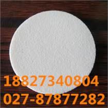 (R)-(+)-9-(2-羟丙基)腺嘌呤 优质高效 可零售