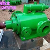 滄州瀝青保溫泵-3G90X2-46瀝青泵