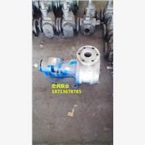 滄州高粘度泵-NCB-30/0.5型高粘度內齒泵